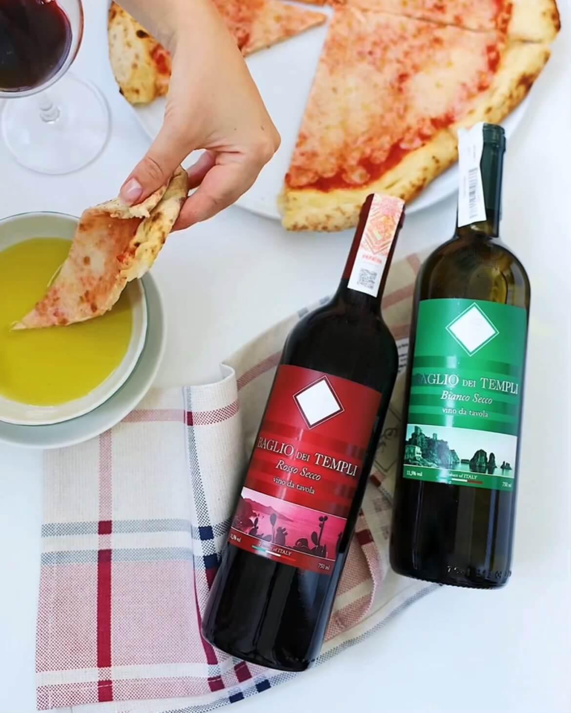 Піца та вино! Чи можна знайти смачнішу пару?
